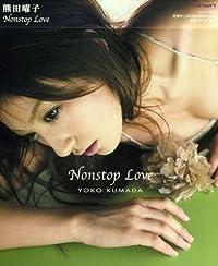 Nonstop Love