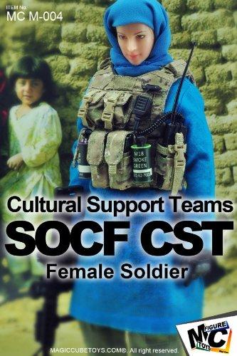 アメリカ軍 US アフガニスタン駐留 文化支援部隊 女性兵士 SOCF-Cultural Support Teams(CST) Female SoldierSOCF CST 1/6 フィギュア