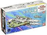 Bandai Hobby #6 Mecha Collection Lascaux Class Space Battleship Yamato 2199 Model Kit by Bandai Hobby