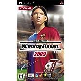 ワールドサッカー ウイニングイレブン2009