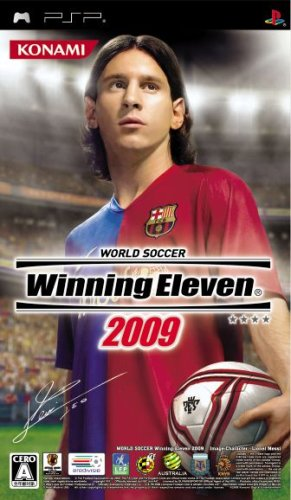 Winning Eleven Ubiquitous Evolution 2009 [Japan Import] - 1