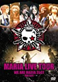 MARIA LIVE TOUR WE ARE MARIA 2007~YOU GO!!~ [DVD]