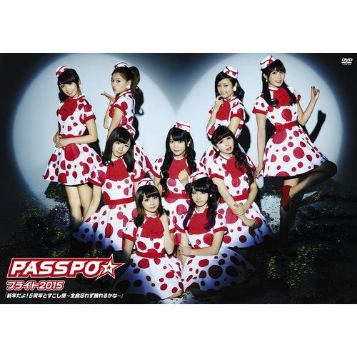 PASSPO☆フライト 2015「新年だよ!5周年とすこし便~全曲忘れず踊れるかな~」 [DVD]