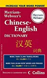 Merriam-Websters Chinese-English Dictionary