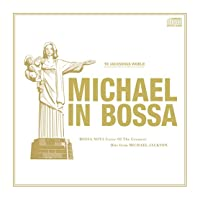 Michael In Bossa(CD)
