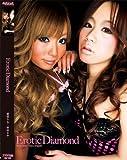Erotic Diamond [DVD]