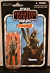 Star Wars Vintage Collection Jar Jar Binks Action Figure