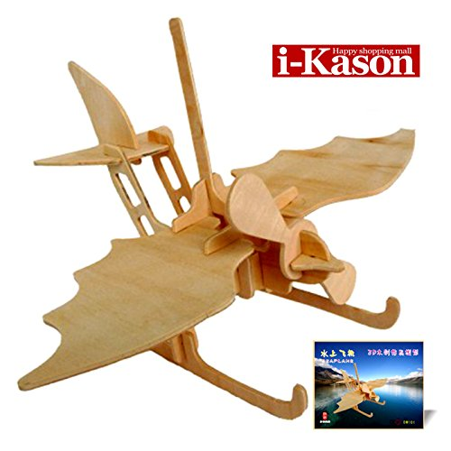 Authentic High Quality i-Kason® New Favorable Imaginative DIY 3D Simulation Model Wooden Puzzle Kit for Children and Adults Artistic Wooden Toys for Children - Water Machine