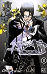 Air Gear, Tome 15 par Oh ! Great