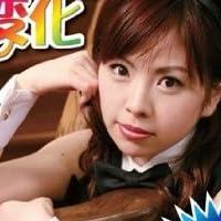紋舞らんの七変化2枚組8時間 【001_REAL-001】 [DVD]