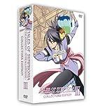 OVA「テイルズオブシンフォニアTHE ANIMATION」 テセアラ編 初回限定版 コレクターズ・エディション 第3巻 [DVD]
