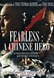 Fearless  a Chinese Hero Serie