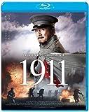 【初回生産限定】 1911  [Blu-ray]