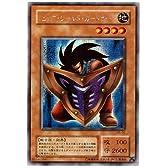 【遊戯王カード】シークレットレア◇ビッグ・シールド・ガードナー(G5-02)