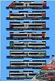 マイクロエース 783系 「みどり」「ハウステンボス」8両セット A0377  【鉄道模型・Nゲージ】