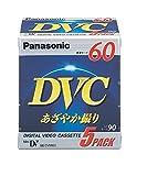 パナソニック DVCテープ 60分 5巻パック