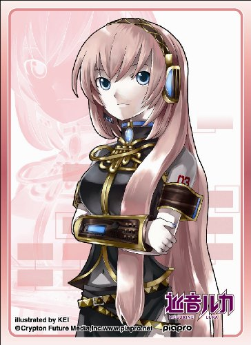 Chara Sleeve Collection - Vocaloid: Luka Megurine (No.150) - 1