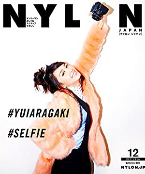 NYLON JAPAN 12月号 スペシャルエディション