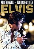 echange, troc Elvis