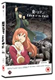 Eden Of The East: The Definitive Collection [DVD]