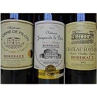 フランス・ボルドー金賞受賞ワイン 赤 750ml 3本セット<NO.005>