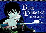 青の祓魔師 コミックカレンダー2012  (SHUEISHA コミックカレンダー2012 )