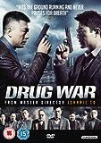 14-050「ドラッグ・ウォー 毒戦」(香港・中国)