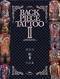 BACK PIECE TATTOO Vol.2