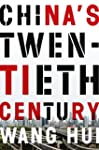 China's Twentieth Century