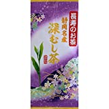 静岡掛川茶 深むし茶 100g×2袋セット