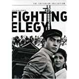 Fighting Elegy (The Criterion Collection) ~ Hideki Takahashi