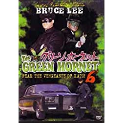 The Green Hornet Vol. 6 - Fear the vengeance of Kato