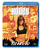 ダンス・レボリューション 【ブルーレイ&DVDセット】 [Blu-ray]