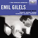 Emil Gilels plays russian music