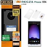 レイアウト REGZA Phone au by KDDI IS04用ハードコーティングシェルジャケット/クリア RT-IS04C3/C