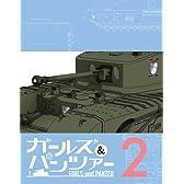 【Amazon.co.jp限定】ガールズ&パンツァー 2 (特装限定版)(スリーブケース付) [Blu-ray]