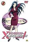 アイドルマスターXENOGLOSSIA 8 [DVD]
