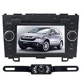 """Tyso For Honda CR-V 7"""" CAR DVD"""
