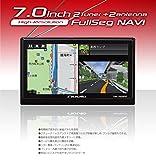 カイホウジャパン(KAIHOU)  7インチフルセグナビゲーション  【品番】 TNK―7422FDT