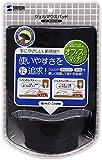 サンワサプライ ジェルマウスパッド ブラック MPD-GELB13BK