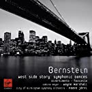 Bernstein: West Side Story Symphonic Dances