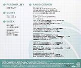 ラジオCD「黒子のバスケ 放送委員会」vol.10