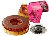 MADAME SHINCO(マダムシンコ) 人気 マダムブリュレとオリジナルコーヒー 10袋 セット