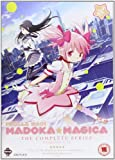 Puella Magi Madoka Magica Complete Series Collection [DVD]