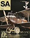 SCALE AVIATION (スケールアヴィエーション) 2012年 01月号 [雑誌]