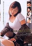 イデアリービジョン/出張高級ホテトル嬢 [DVD]