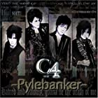Pylebanker(DVD付)