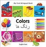 My First Bilingual Book-Colors (English-Farsi)
