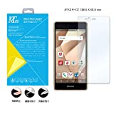 MarsTech Fujitsu Arrows M03 RM03 強化 ガラス 液晶 保護 フィルム 日本製 素材 気泡付にくい 富士通 SV-03F RM03 アローズ M03 0.3mm 硬度 9H 2.5D ラウンド エッジ 加工 5 インチ