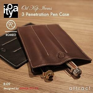 ITO-YA 銀座・伊東屋 イトーヤ ROMEO ロメオ R-09 カラー:ブラウン Oil Kip Items オイルキップシリーズ Pen Case ペンケース 3本用 牛革 レザー 本革 文房具 万年筆 光沢 上質